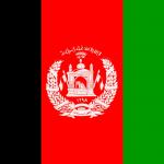 كازينو أون لاين في أفغانستان