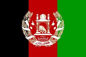 كازينو أون لاين أفغانستان