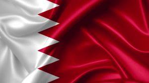 كازينو أون لاين في البحرين