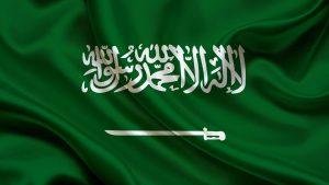 كازينو اون لاين المملكة العربية السعودية