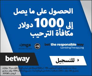Betway bonus Arab