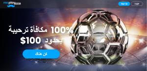 Mr Play sport عربي